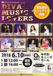 DIVA MUSIC LOVERS ~インストアライブ~