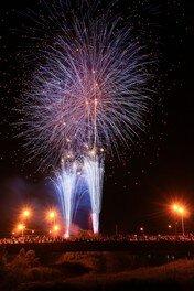 和田山地蔵祭り