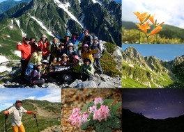 憧れの中央アルプスにチャレンジ ハジメテアルプス 木曽駒ヶ岳