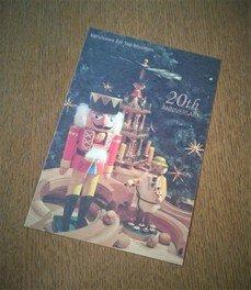 """エルツおもちゃ博物館""""入館者""""に20周年記念ポストカードをプレゼント"""