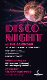 DISCO NIGHT @THE CALENDAR