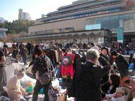 多摩市「グリナード永山」フリーマーケット(9月)