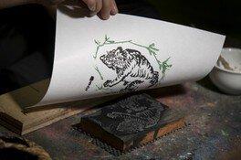 虎屋 京都ギャラリー第17回企画展「竹に虎 -見てたのし、使ってよろしい商業版画- 展」