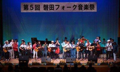 第7回磐田フォーク音楽祭<中止となりました>