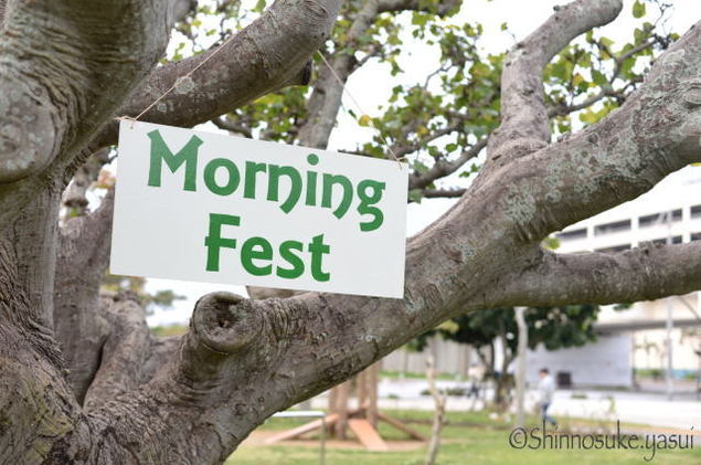 Morning Fest Okinawa 2020spring<中止となりました>