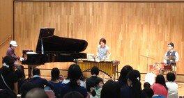 0才からのジャズコンサート ~Kuni Mikami from New York~