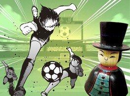 こけし探偵 season17 ~W杯 日向コケ次郎 得点王への道~