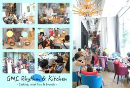 GMC Rhythm & Kitchen Vol.14