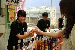 梅酒BAR2018 ~梅酒を楽しむ会~