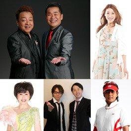 ものまねヒットパレード ノブ&フッキー、西尾夕紀、君島遼、二代目Jbs(薩摩川内公演)