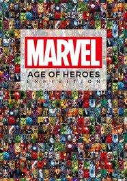 マーベル展 -時代が創造したヒーローの世界-