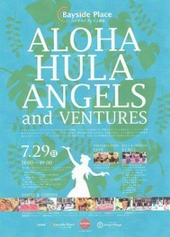ALOHAHULA ANGELS and VENTURES
