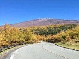 【紅葉・見ごろ】富士山富士宮口五合目・富士スカイライン