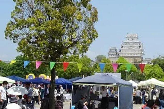 第4回 ロハスパーク姫路@大手前公園