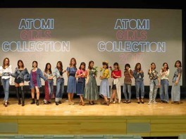 ATOMI GIRLS COLLECTION 2018