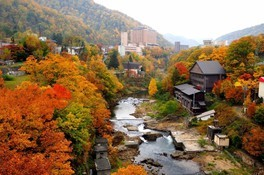 定山渓温泉「五大紅葉」