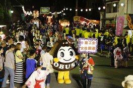 第43回くりんこ祭り<中止となりました>