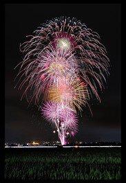 第68回亀岡平和祭保津川市民花火大会