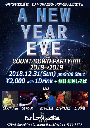 COUNT DOWN PARTY!!!!! 2018→2019