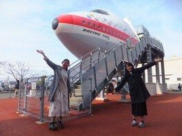 空港×鉄道×博物館deまるっと成田enjoyツアー(7月)
