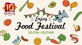 キッザニア甲子園「Enjoy Food Festival」