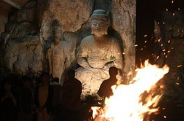 国宝臼杵石仏 火まつり