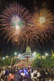 【2020年開催なし】第64回茨木辯天花火大会