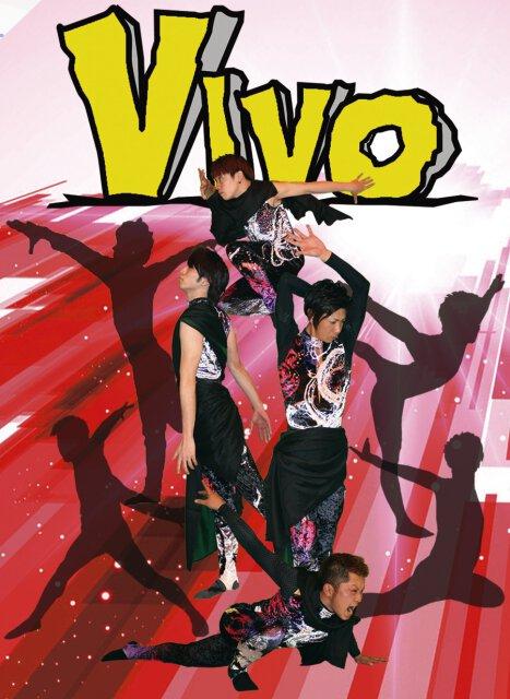 アクロバットパフォーマンスチーム「VIVO(ヴィーヴォ)」