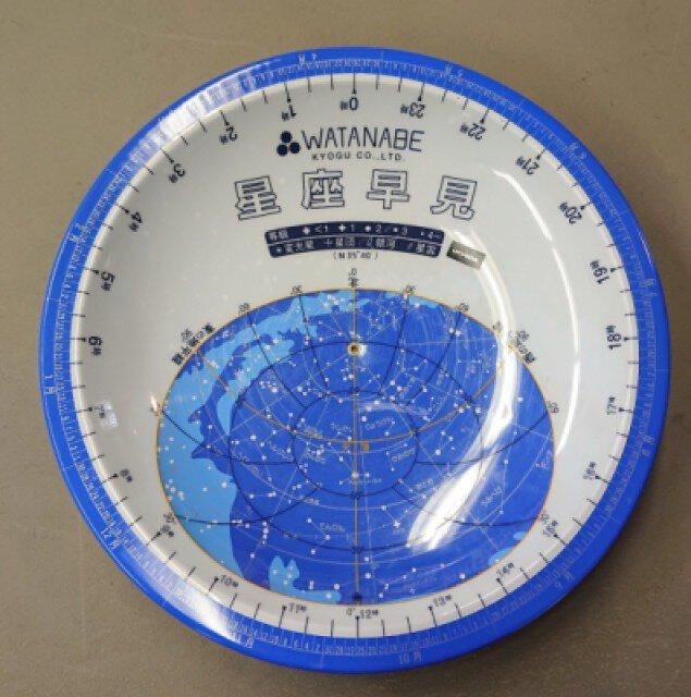 プラネタリウムで星座早見にチャレンジ!~平成最後の星空観察にむけて~