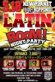 Latin Boom Night Party New Planet Roppongi