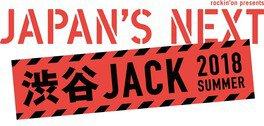 JAPAN'S NEXT 渋谷JACK 2018 SUMMER