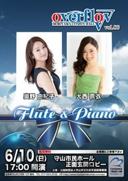overflow vol.86  Flute & Piano