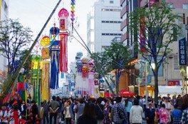 八戸市中心街