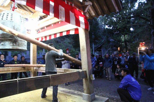ごんごん祭り(ゴンゴン鐘つき大会)