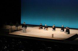 能の世界へおこしやす-京都薪能鑑賞のための公開講座-