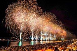 【2020年開催なし】福山夏まつり2019 あしだ川花火大会