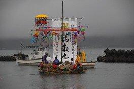 精霊船送り(菅浜)