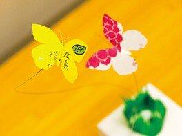 夏休みスペシャルワークショップ「お菓子な蝶が飛ぶ!?」