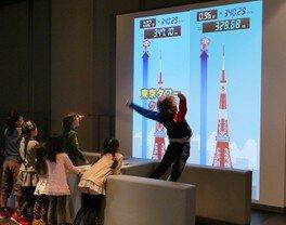 静岡科学館15周年 展示場リニューアル&「る・く・る光のフェスタ」