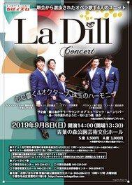 La Dillコンサート