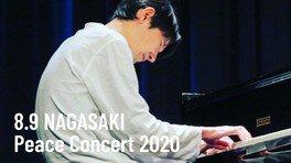 8.9 NAGASAKI ピースりぼん ~音ぬいのコンサート