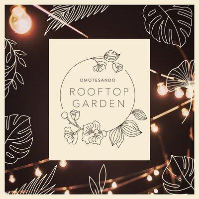 表参道 Rooftop Garden
