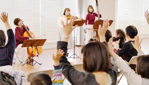 親子のプレミアム・サロンコンサート「管弦楽コンサート&本物の楽器体験」(横浜市)