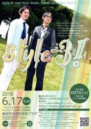 style-3! one hour music show「Spissatus」Vol.9