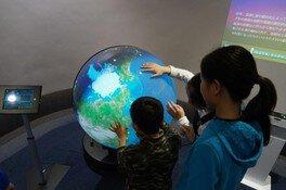 サイエンスカフェ デジタル地球儀「触れる地球」スペシャルレクチャー