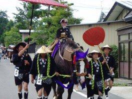 愛宕神社祭典 大名行列