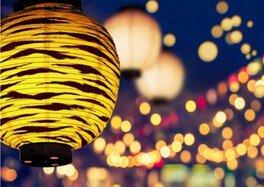 開園20周年記念 ズーラシア夜市