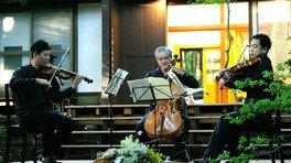 癒しの森の宵やみ音楽会 ~N響メンバーによる弦楽トリオ~