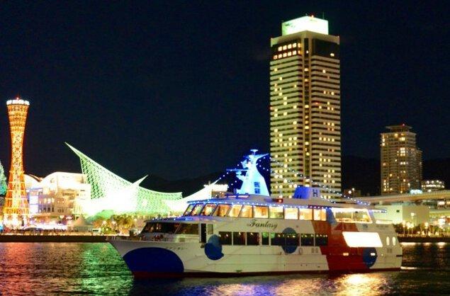 神戸港ナイトクルーズ~海から見る神戸の夜景~