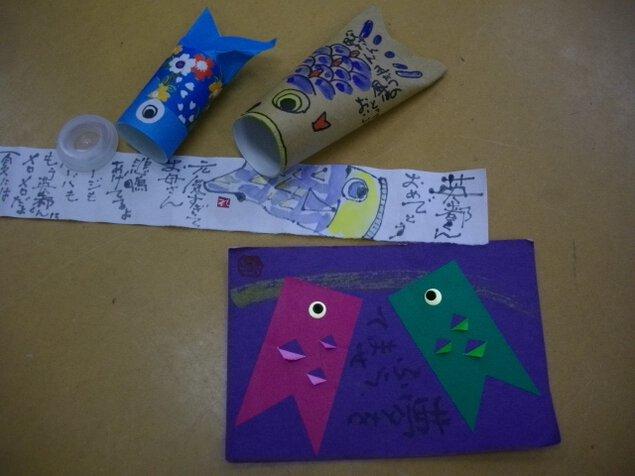 お絵描き工作教室&絵手紙(4月)<中止となりました>